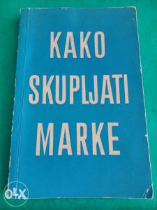 Knjiga kako skupljati marke