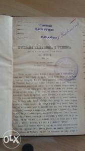 Putovanje nastavnika i učenika II beogradske gimnazije