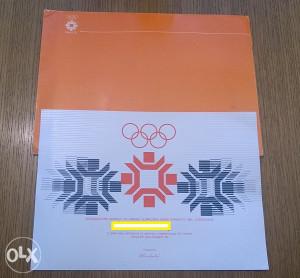 Olimpijska zahvalnica - Sarajevo 84