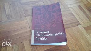 Knjiga TRINAEST MLADOMUSLIMANSKIH ŠEHIDA