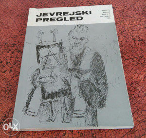 Jevrejski Pregled 1989 g.