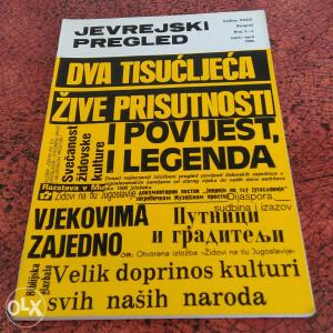 Jevrejski Pregled 1988 g.