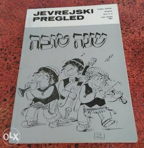 Jevrejski Pregled 1987 g.