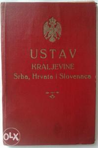 """Knjiga """"Ustav kraljevine Srba,Hrvata i Slovenaca"""""""