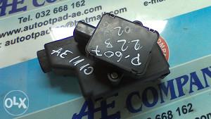 Papuca gasa Peugeot 607 2.2 B 02g AE 1110