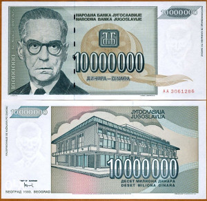 YU - 10 miliona dinara - 1993 - UNC