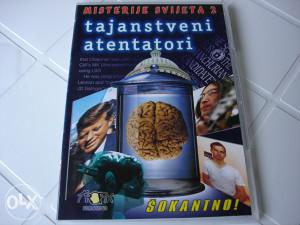 DVD ORIGINAL - TAJANSTVENI ATENTATORI