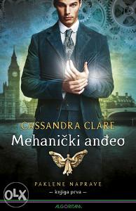 Kasandra Kler (Cassandra Clare)   7 e-knjiga   PDF