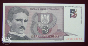 YU - 5 novih dinara - 1994 - UNC