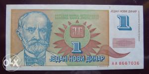 YU - 1 dinar - 1994 - XF