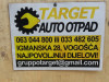Hladnjak Izduvnih Gasova VW Passat 6 2.0 TDI 103KW 8 Ventila
