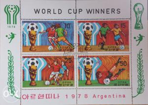 KOREA 1978 - Poštanske marke - 590