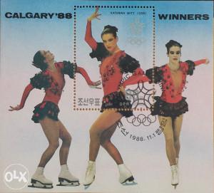 KOREA 1988 - Poštanske marke - 600