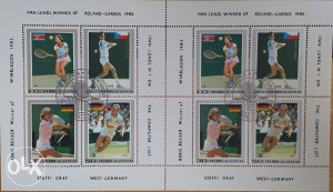 KOREA 1985 - Poštanske marke - 620