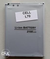 Baterija LG L70/L65/SPIRIT,ORIGINALNA