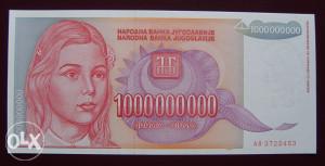 YU - 1 milijarda dinara - 1993 - UNC - serija AB