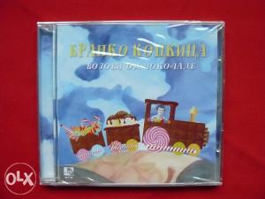 Branko Kockica - Vozovi od čokolade (original CD)