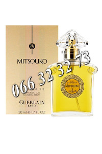 Guerlain Mitsouko 50ml EDT Tester ... Ž 50 ml