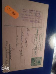 Filatelija dopisnica 1940-godina