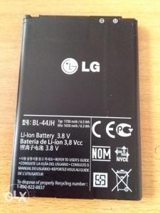 Baterija LG BL44JH ORGINAL (062-281-185)