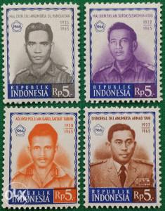 INDONESIA 1966 - Poštanske marke - 2149 - čiste
