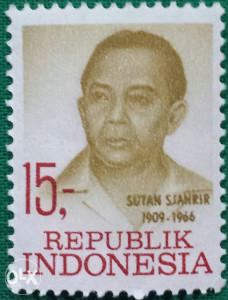 INDONESIA - Poštanske marke - 2162 - čiste