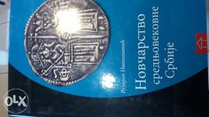 Srednjovekovno novčarstvo Srbije