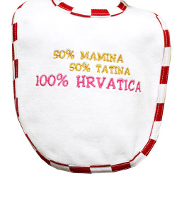 sipercic 100 %hrvatica