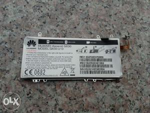 Baterija za Huawei G630 Dual Sim