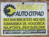 Alnaser VW 1.6 TDI 77KW DSG 7 Brzina