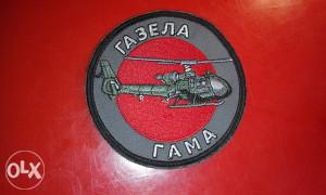 Amblem pilota Gazela Gama