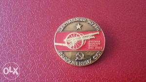 Stara veća značka SSSR