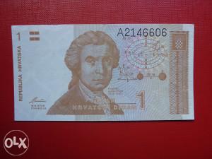 1 dinar 1991 Hrvatska