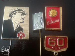 Stare SSSR značke
